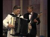 Валерий Ковтун - Тико-тико