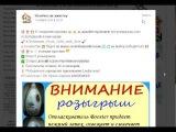 Хозяйке на заметку/розыгрыш ополаскивателя за 16,11/