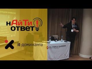 Сергей Атрощенков -