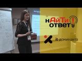 Юлия Ботева -