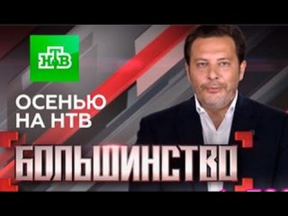 https://pp.vk.me/c622322/u194866645/video/l_ad7a98bf.jpg