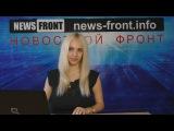 Новороссия. Сводка новостей Новороссии (События Ньюс Фронт)/ 21.09.2015 / Roundup News Front ENG SUB