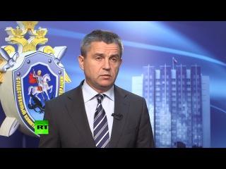 СК РФ направил в суд дело о вербовке россиян в ряды «Правого сектора»