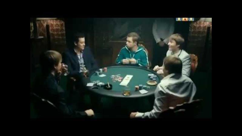 Cardmates.net - Кузя играет в покер