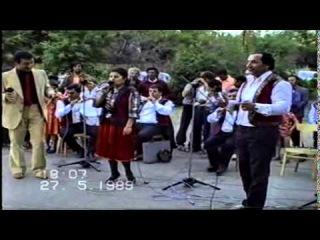 Казахстан.г Алматы. село Жанатурмыс,Курды Kürt из Грузии (концерт 1989г) Часть-3