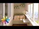 Преображаем старый захламленный балкон в уютный уголок – Все буде добре–Выпуск 658–25.08.15