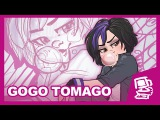 Let's Draw: Gogo Tomago from Disney and Marvel's Big Hero Six