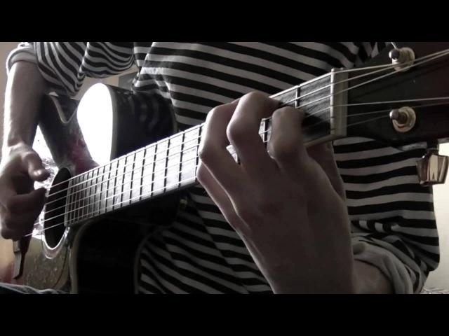 Кино Печаль│Fingerstyle guitar solo cover