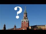 Наталия Москвина - Когда придет в Россию человек
