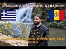 Arhim. Nikodimos Kabarnos, Concert psaltic,Catedrala Arhiepiscopală Buzău,21.09.2014.