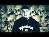 Vinnie Paz - The Oracle Prod. By DJ Premier
