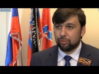 Пушилин прокомментировал жалкое заявление Порошенко о захвате донецкого аэропорта