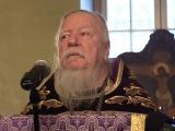Проповедь на неделю 1-ю Великого поста. Торжество Православия (1 марта 2015 года)
