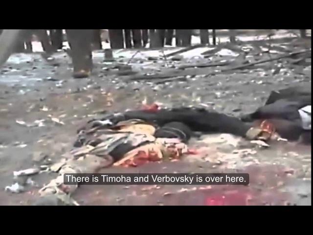 (18!) Результаты обстрела Горловка, Комсомолец Horlivka, Poroshenkos aftermath Feb 2nd (18)