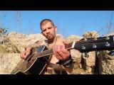 Константин Ступин - Лед и ветер (17.05.2014)