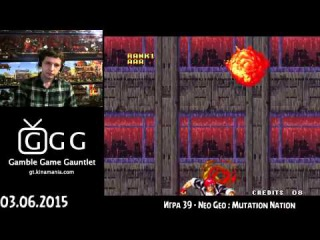 День 19 - Элитная платформа Neo Geo - Coulthard