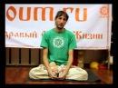 Йога по-взрослому - Закон Кармы (КОН)