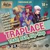 Traplace 05/04/15 Shishas happy bar