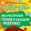 СЕМА КЛУБ КИРОВ