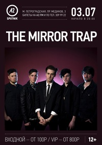 The Mirror Trap / СПб / 03.07.2015 / A2.SPUTNIK