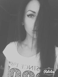Лёля Аринская