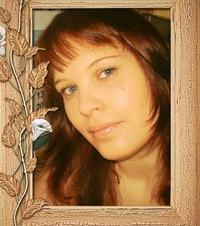 Екатерина Подгорная
