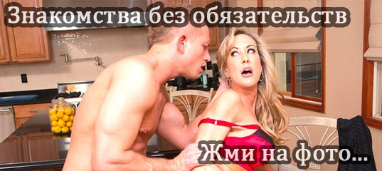 znakomstvo-kiev-dlya-seksa