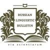 RULB публикации по филологии в журнале РИНЦ