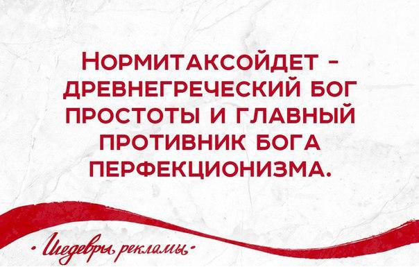 https://pp.vk.me/c622322/v622322775/37a5f/_SXlB-d9HQA.jpg