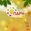Городской парк культуры и отдыха г.Тамбов 12+
