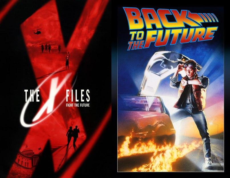 Купить постеры X-Files Back и to the Future