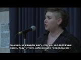 Anna Binkovitz - Asking For It CUPSI 2014 RUS SUB