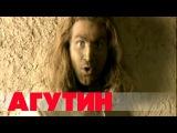 Леонид Агутин - Не унывай