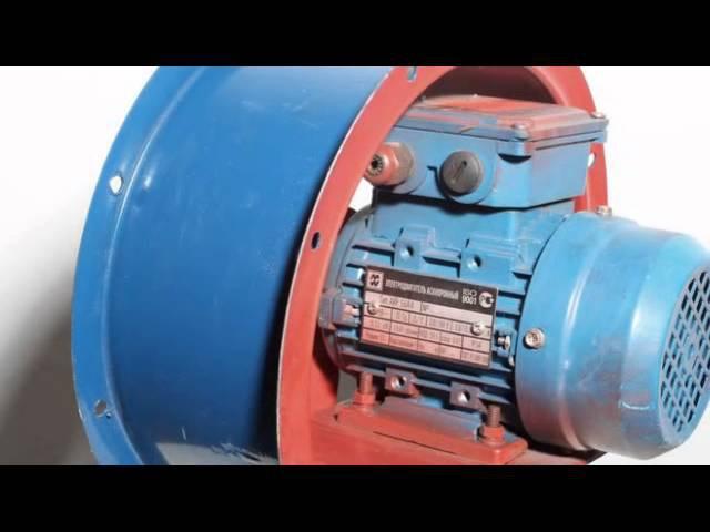 Вентилятор осевой ВО 06-300 №2,5 0,12кВт 1500 Об./мин