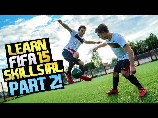 FIFA 15 обучения финтам из фифа в реальной жизни