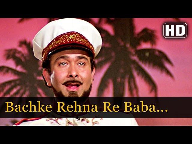 Bach Ke Rehna Re Baba - Amitabh Bachchan - Randhir Kapoor - Zeenat Aman - Tina Munim Ambani - Pukar