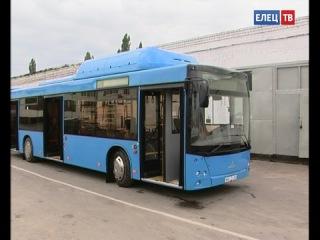 В Ельце презентован  автобус Минского автозавода, работающий на газомоторном топливе