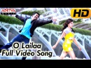 O Lailaa Full Video Song - Ramayya Vasthavayya Movie -