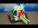 Конструктор для сборки роботов на дистанционном управлении. Как LEGO