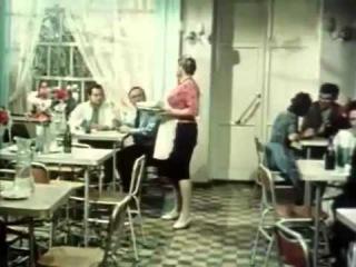 Королева бензоколонки. Комедия. Советские фильмы. 1962 год.