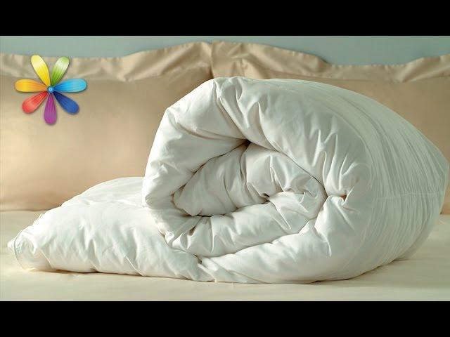Как заправить одеяло в пододеяльник всего за 30 секунд! – Все буде добре. Выпуск 675 от 23.09.15