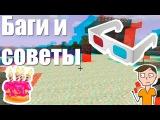 Дюп кванта на Excalibur-craft.ru(Server 1.4 ) Ps : Дюп проверял Лаки