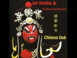 Jah Wobble and The Chinese Dub Orchestra - Happy Tibetan Girl