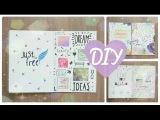 Как оформить личный дневник | artbook DIY