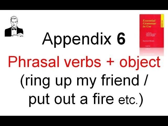 Переходные фразовые глаголы в английском языке