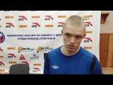 Сергей Перминов: Всё в наших руках