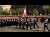 Парад Победы 9 Мая 2014 г в Москве (полная версия)