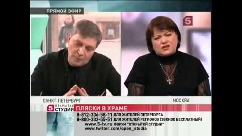Александр Невзоров поясняет верующим о вере