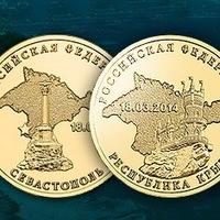 Коллекционеры монет казань бон пари купить оптом