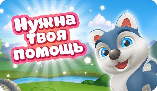 Фото №348133167 со страницы Михаила Коржа